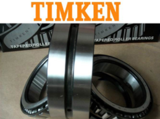 TIMKEN taper roller bearings  73562/73876CD